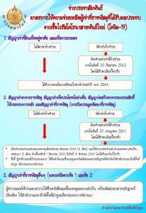 imagefore34830